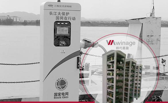船舶岸电系统大功率电阻箱