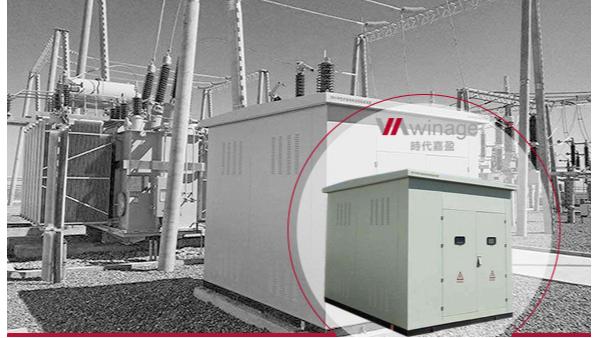 时代嘉盈发电机中性点接地电阻柜的相关技术指导