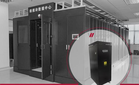 数据中心网速测试假负载电阻柜