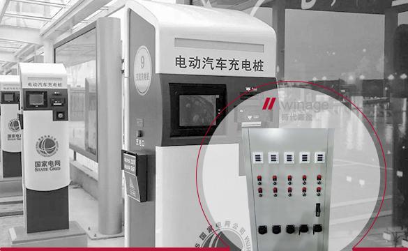 智能充电桩测试负载电阻箱