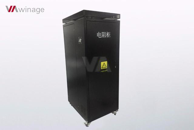 大功率ups电源电阻柜