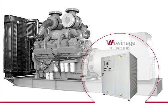 高压发电机组智能测试交流负载箱