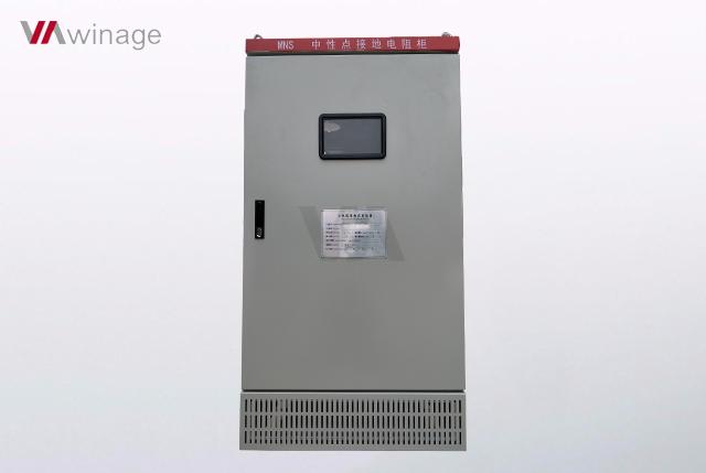 发电机中性点变压器电阻柜