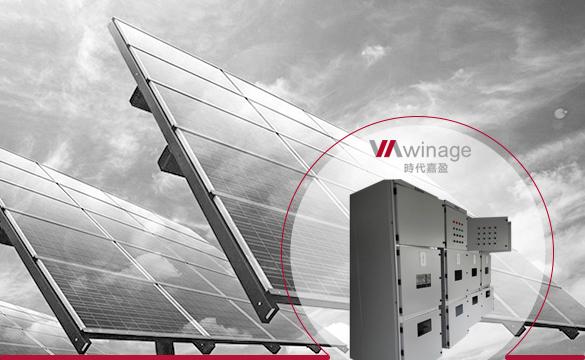 太阳能发电机组测试电阻柜