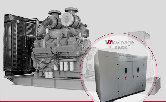 10KV柴油发电机组中性点电阻柜