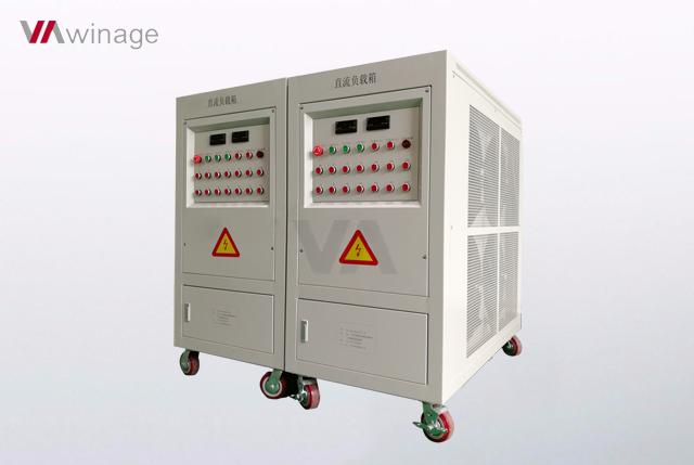 直流放电负载箱